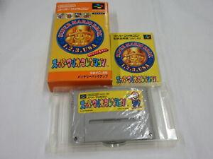 E43 Nintendo Super Famicom Super Mario All-Stars Japan SFC SNES w/box