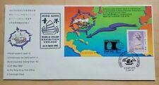 Hong Kong 1992 World Columbian Stamp Expo Definitive #4 SS FDC 香港参加哥倫布世界邮展小型张首日封