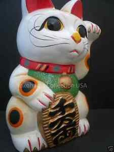 "Japanese 9""H Maneki Neko Beckoning Lucky Cat /Coin Bank /7909"
