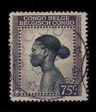 """CONGO BELGE / BELGIAN CONGO - 1946 - """" DJUGU """" (T.8) sur COB.256 (b)"""