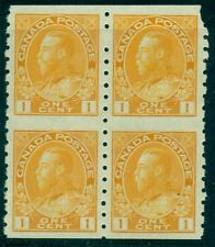 CANADA #126a 1¢ Coil block of 4, og NH, XF