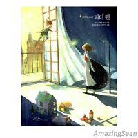 Peter Pan Illustration Hard Covered Korean Book Korea Text Book Fairy Tale Story