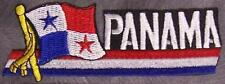Embroidered International Patch National Flag of Panama NEW streamer