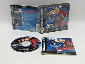 Keio Flying Squadron - SEGA MEGA CD - PAL - Complete With Manual JVC - Free P&P