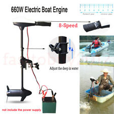 Outboard Engine Boat Motor Electric Saltwater Freshwater Dinghy 77LB 1500Kg 600W
