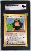 1998 Pokemon Vending Machine #143 Snorlax Series 1 Japanese SGC 9 Mint