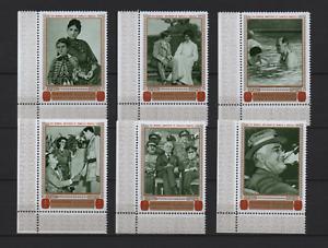 Manama : Mi.Nr. 327-32 Roosevelt postfrisch