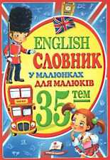 English dictionary in pictures for kids book Словник у малюнках для малюків 35 т