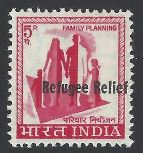 India 1971 Refugee Relief Goa overprint MNH SG 650b