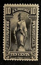 US Stamps, Scott #PR117 Newspapers and Periodicals 10c 1895 Black VF M/NH