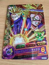 Carte Dragon Ball Z DBZ Dragon Ball Heroes Galaxy Mission Part SP #GS4-03 Promo