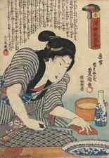 A4 Photo Toyokuni Utagawa 1786 1865 Red c1844 Print Poster