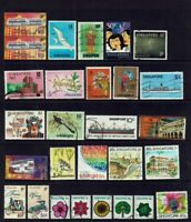 SINGAPORE...1997 $10.00 TRANSIT SYSTEM ....PLUS OTHERS....28 STAMPS