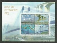 India 2007 Landmark Bridges Architecture Miniature sheet MNH