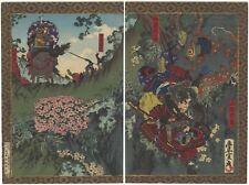 Toyonobu Utagawa, Guerrier, Samurai, Ukiyo-e, Original Japanese Woodblock Print