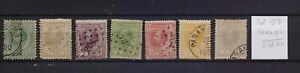 ! Suriname 1873-1888. Lot Of 7  Stamp. YT#. €48.50!