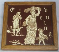 MINTON HOLLINS LARGE TILE TIMES OF THE DAY SERIES 1880S EVENING IN WOOD FRAME