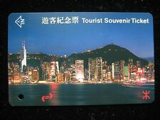 Hong Kong Mass Transit Railway Early Tourist Souvenir Ticket