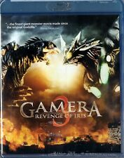 Gamera - Revenge of Iris (Blu-ray Disc, 2011)   Brand New