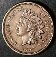 1859 INDIAN HEAD CENT -With LIBERTY & Near 4 DIAMONDS - AU UNC