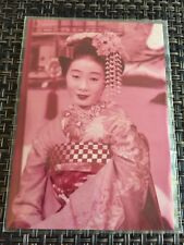 Genuine 1960's Rare Photo Proof with original slide MAIKO from Japan