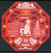 Indonesia 2018 MNH Year of Dog 1v S/S  Dogs Chinese Lunar New Year Stamps