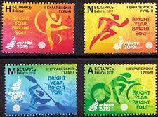 2019.Belarus. SPORT. The 2nd European Games. Set.MNH