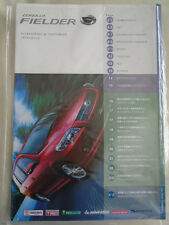 Toyota Corolla Fielder Accessories brochure 2006 Japanese text