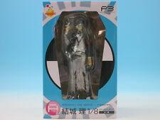 Happy lottery Persona 3 THE MOVIE A Prize Makoto Yuki Figure SunnySideUp
