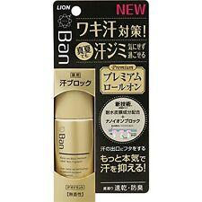Summer Goods  Lion Midsummer sweat block roll-on premium label 40mL From Japan