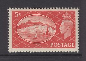 GB KGVI 5s Red SG510 Five Shillings King George VI Mint Hinged 5/- 1951 Stamp