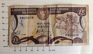Cyprus £1 circulated bank note, 1984, rare pre-Eurozone