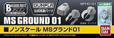 Bandai Hobby Builders Parts 1/144 HD MS Ground 01 Detail Gundam Weapon