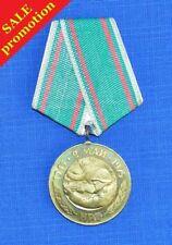 PROMO PRICE ! Bulgarian Army Communist MEDAL 30 Years Anniversary of WW2