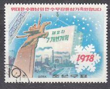 KOREA 1978 used SC#1660 stamp, New Year 1978