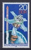 DDR Mi Nr. 2311 F 16 **, PF Plattenfehler, Interkosmos 1978, postfrisch MNH
