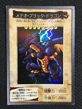 Meteor B. Dragon yugioh bandai