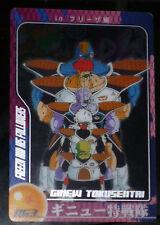 DRAGON BALL Z DBZ MORINAGA WAFER CARD CARDDASS NOT PRISM CARTE 063 JAPAN RARE