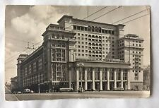 1960s Postcard - Moscow Hotel - Linen Finish