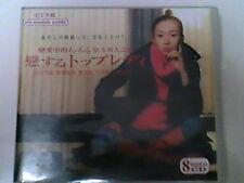 NEW Original Japanese Drama VCD Koi suru Top Lady 恋するトップレディ Mayor in Love 中谷美紀