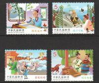 REP. OF CHINA TAIWAN 2017 CHINESE IDIOM STORIES SERIES NO. 2 COMP. SET 4 STAMPS