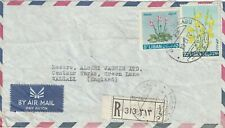 1964 Lebanon registered cover sent from Beyrouth to Walsall England