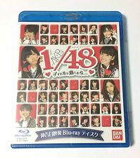NEW AKB 1/48 idol to Koi shitara Bonus Blu-ray Disc Kami Kokuhaku Eizou JAPAN