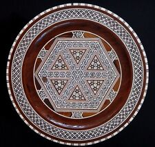 Ancien plat syrien marqueterie 35cm nacre Old syrian oriental plate marquetry