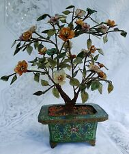 Antiques Qing Dynasty Cloisonne Jade Tree Planter