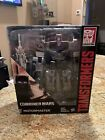 Transformers Generations Combiner Wars MOTORMASTER Voyager Class New MISB For Sale