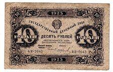 "RUSSIE  RUSSIA BILLET 10 RUBLE 1923 P158  "" 7 LINES "" STALIN PERIOD BON ETAT"
