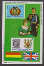 1981 Royal Wedding Charles & Diana MNH Stamps Stamp Sheet Bolivia