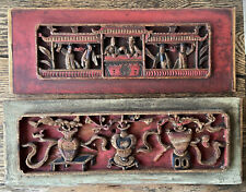 Pair 2 Antique Vintage Chinese Carved Polychrome Architectural Panels Shingles
