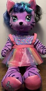"Build A Bear HG Honey Girls Teegan Purple Plush 20"" W/ Outfit & Sound Music Box"